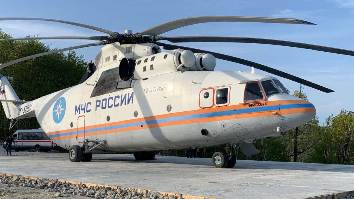 mi-26-4-1200x674.jpeg